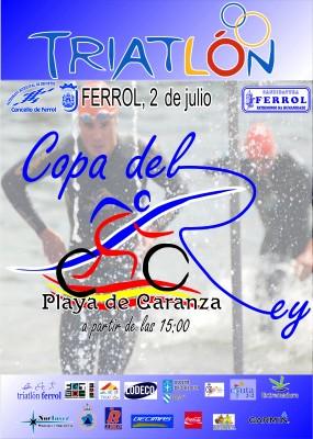 Coparey Cartel 285x400